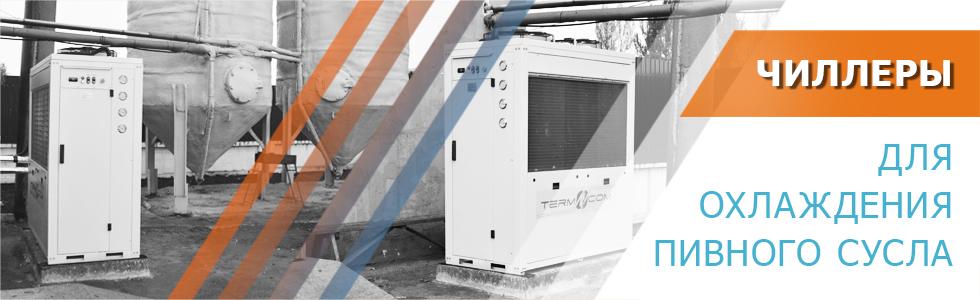 Теплообменник для охлаждения рабочей среды Уплотнения теплообменника Теплохит ТИ 56 Находка